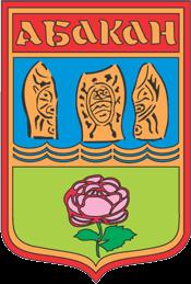 Coat_of_Arms_of_Abakan_(Khakassia)